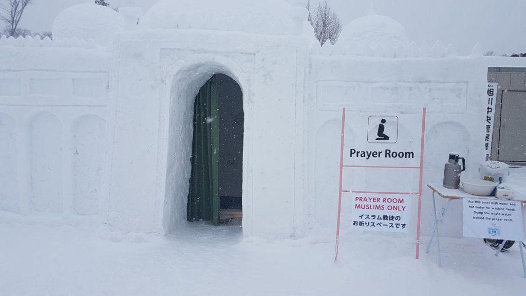 Snow Mosque Prayer Room at the Asahikawa Winter Festival.