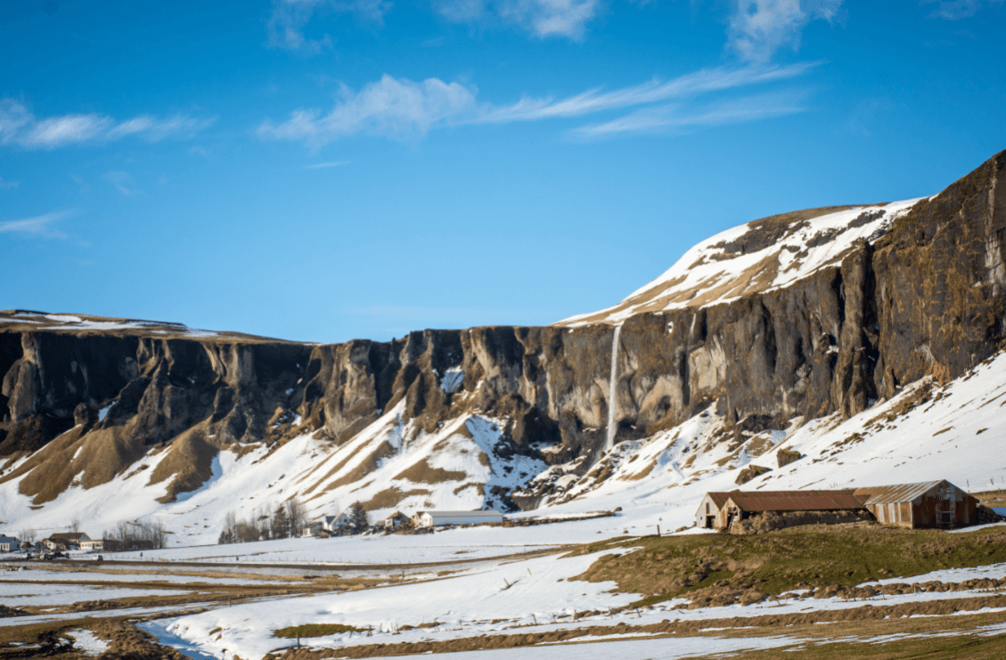 Foss a Sidu waterfall, Iceland