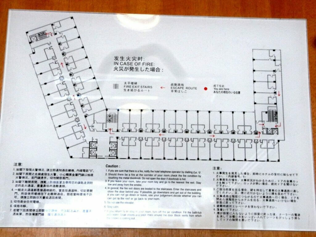 Hotel Fire Escape Route By Winghoomai (Own work) [CC BY-SA 3.0 (https://creativecommons.org/licenses/by-sa/3.0)], via Wikimedia Commons