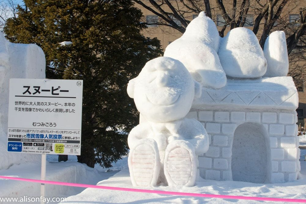 Snoopy snow sculpture at the Sapporo Snow Festival