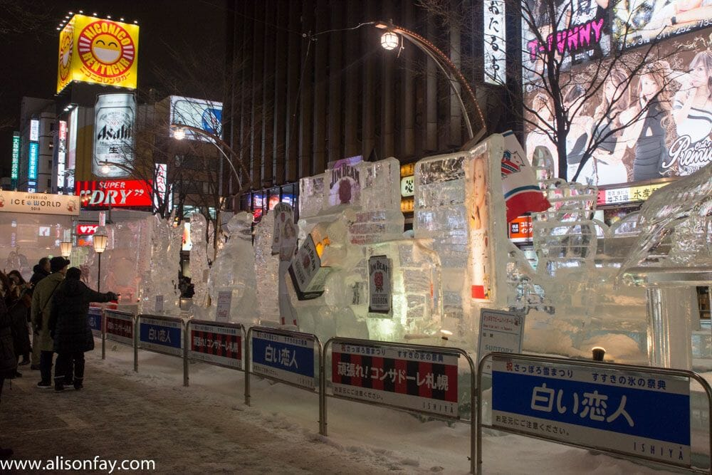 Susukino Ice Sculpture Site