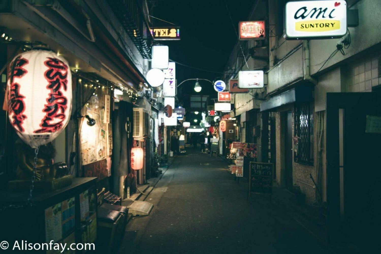 Street in Tokyo at night