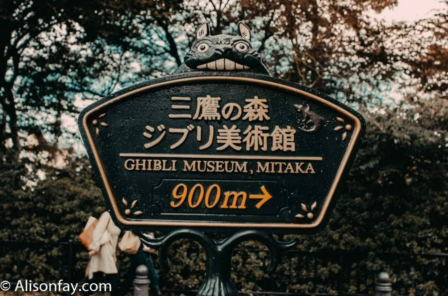 Sign to the Ghibli Museum in Tokyo